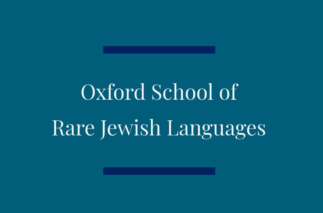 Oxford School of Rare Jewish Languages - Oxford Centre for Hebrew & Jewish  Studies